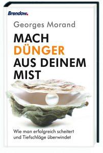 morand_mist_hardcover